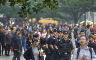 国庆期间重庆社会治安秩序良好  刑事、治安警情同比下