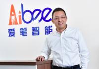林元庆创办的Aibee推出旅游AI解决方案 景区刷脸
