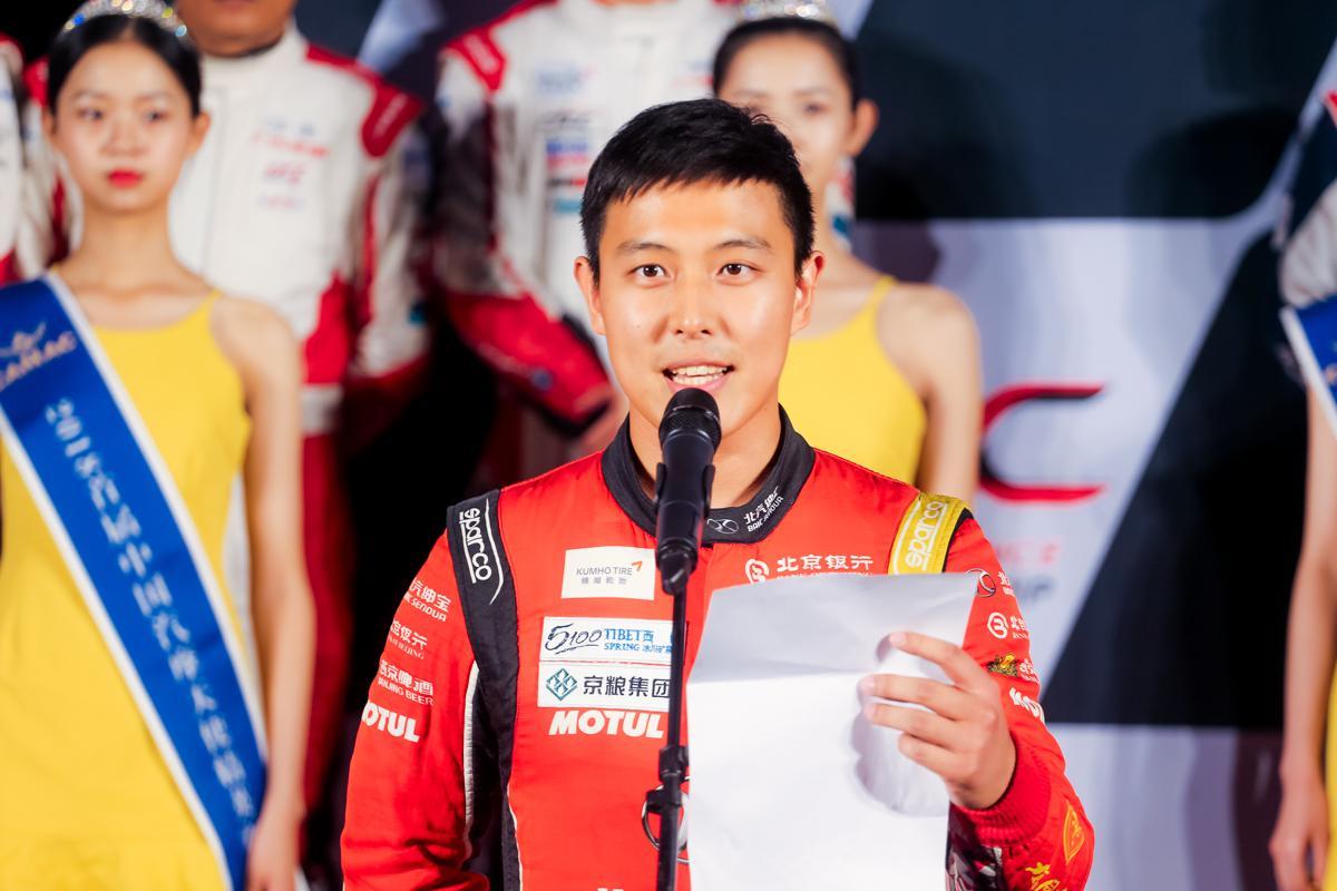 中国汽摩运动大会圆满落幕 江城速度汇聚世界目光