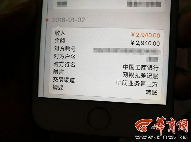 西安网友报团越南买万元床垫 结果发现是三无产品