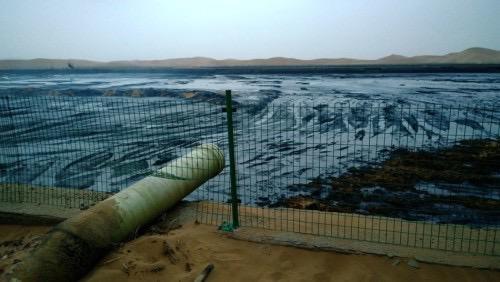 号外|腾格里沙漠污染案追踪:600万罚金去向未定
