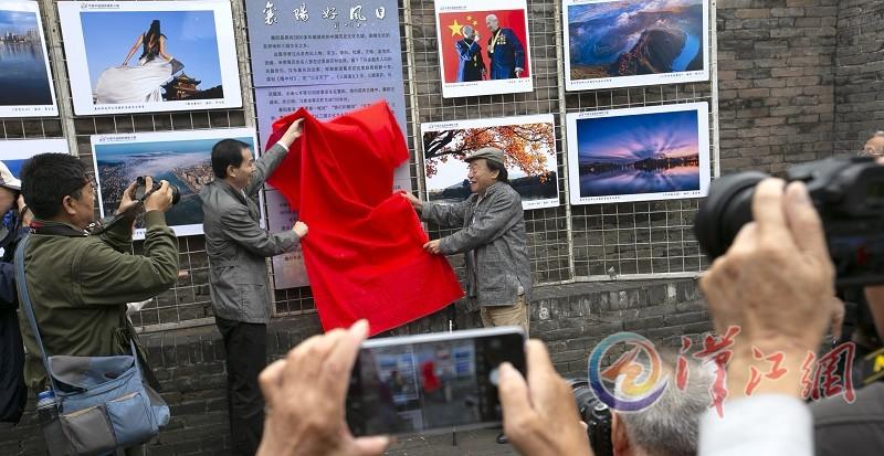 """""""襄阳好风日""""专题摄影作品参加展展览记录"""