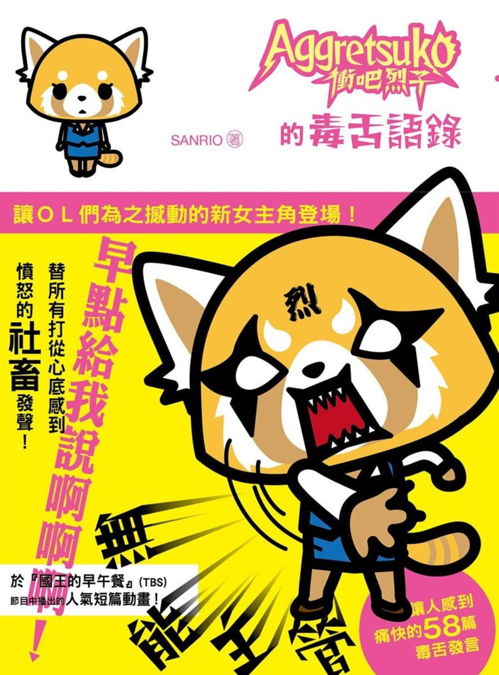被黑船网飞敲开国门一年来,日本动画发生了什么?