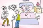 规定:家庭医生签约服务人数有上限