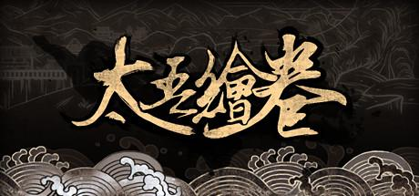 国庆周Steam销量排行榜:《奥德赛》登顶 《中国式家长》上榜