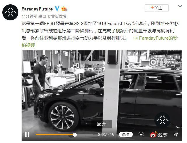 外媒称法拉第未来唯一一辆预量产车FF91着火受损