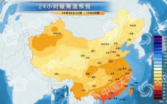 10月9日长治天气预报 将有明显降温