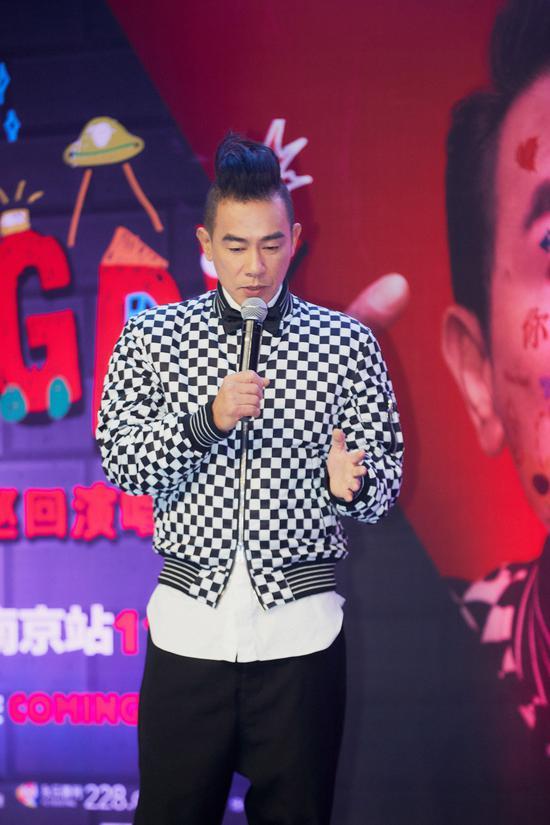 陈小春全新巡演启动 众多圈中好友喊话