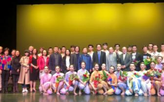 古典神韵·舞魂之风 中国之舞2018西雅图采记