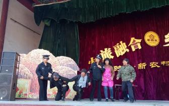 """长治县西火镇""""第三届金秋乡村文化旅游节""""开幕"""