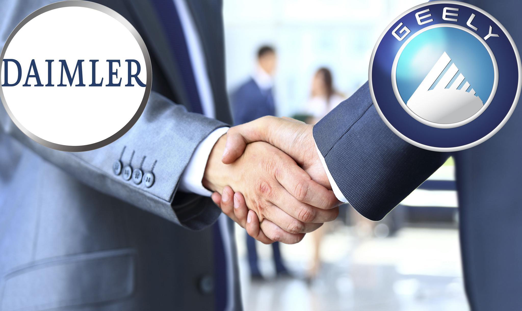 媒体:戴姆勒将与吉利在华成立网约车合资公司