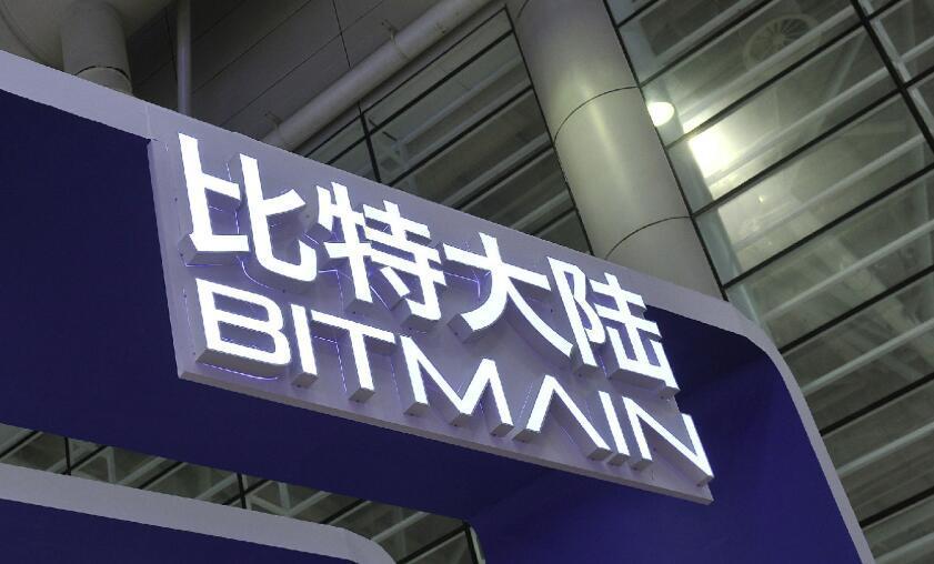比特大陆葛越晟成90后首富 中国企业家平均29岁创业