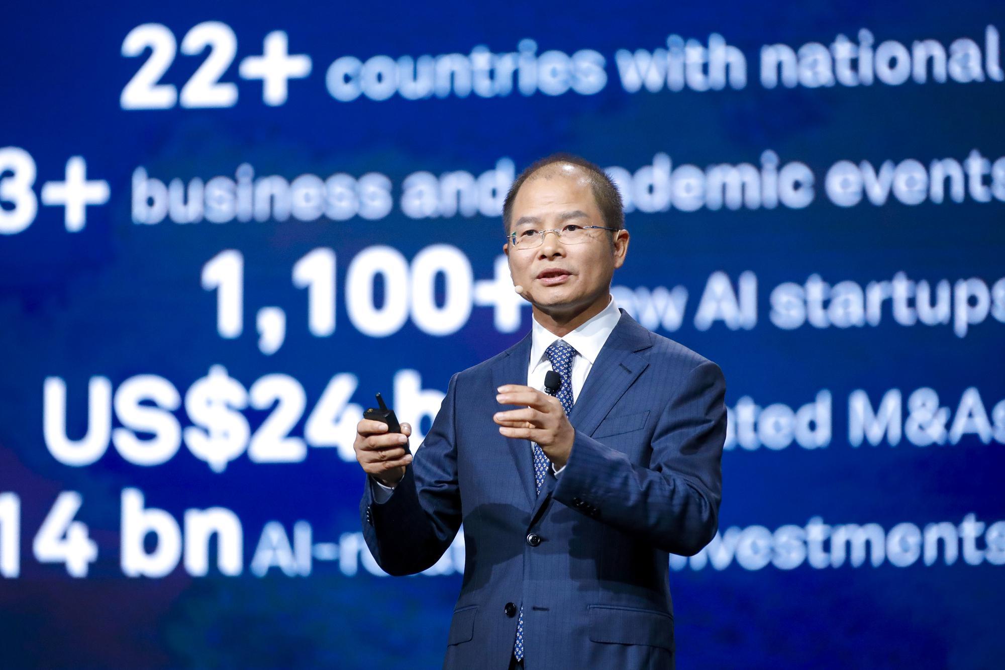 华为发布两款AI芯片,称不与英伟达等直接竞争