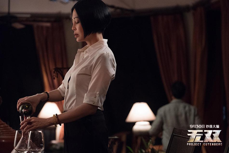 电影《无双》票房破7亿 孙佳君再现经典港式女星魅力