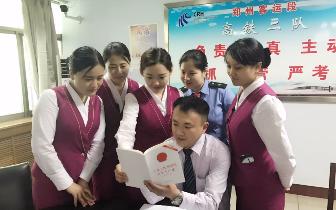 郑州客运段高铁三队重服务强措施保安全