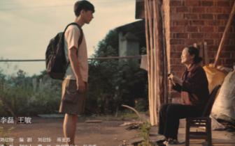微电影|平安中国微电影评选结果