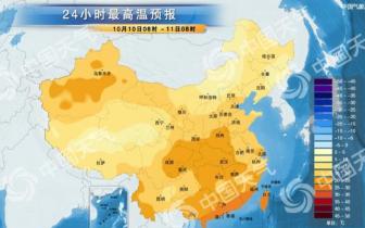 10月10日长治天气预报 最高气温15摄氏度