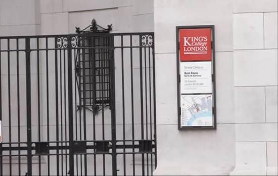 伦敦国王学院:冒险家的乐土