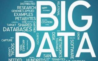 福建有望为大数据立法 已列为今年立法计划