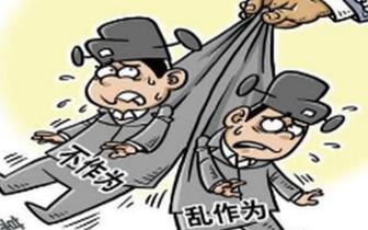 """长春双阳区多措并举 严防干部""""为官不为"""""""