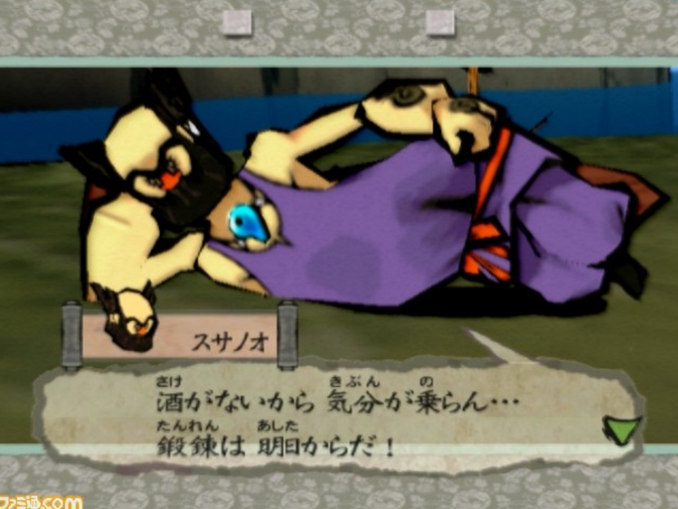 《大神》里的须佐之男一开始又懒又虚荣