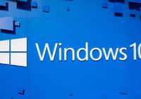 文件误删问题已修复 微软重推Windows 10十月更