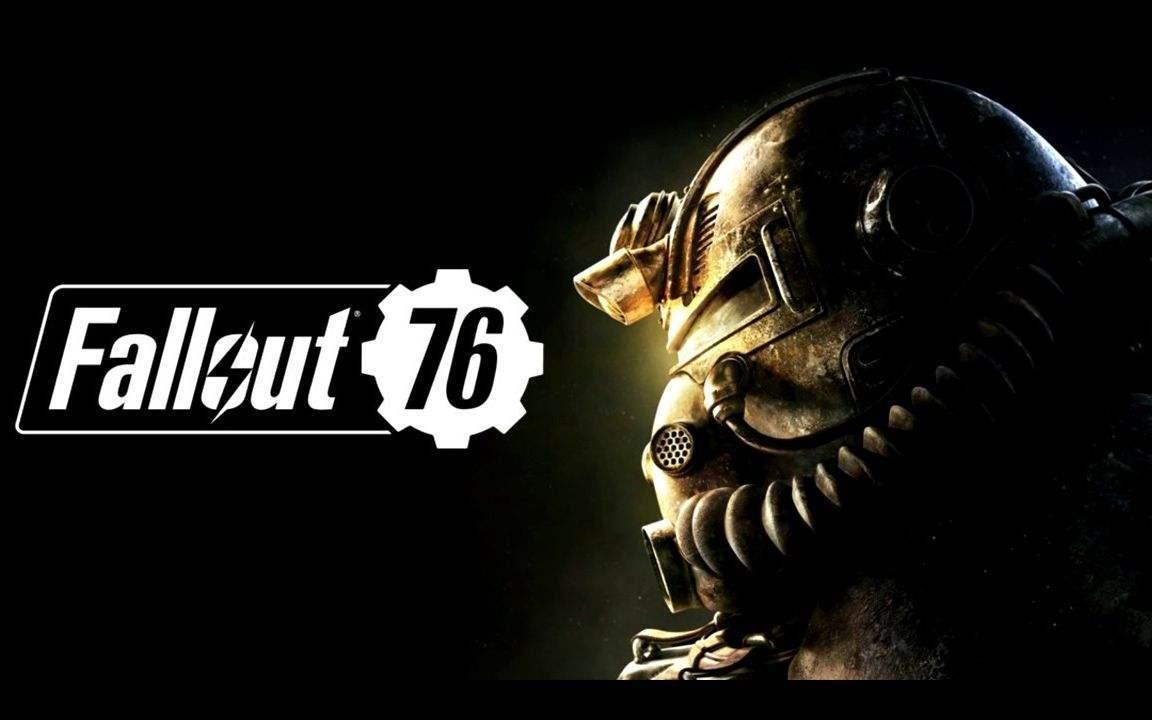 B社总监解释为何《辐射76》不登录Steam:为了建立一对一联系