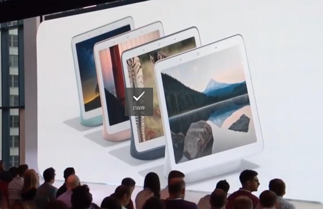 谷歌发布Pixel 3、Slate平板与Home Hub智能音