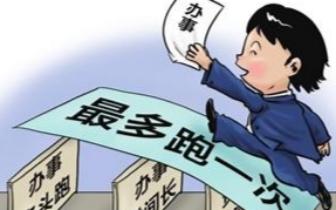 """吉林邮政助力""""放管服""""减少百姓跑政府次数"""