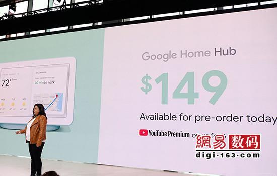 谷歌发自带大屏智能音箱Google Home Hub对抗亚马逊