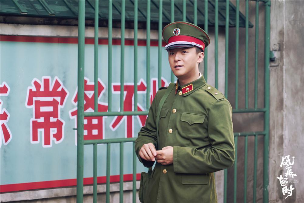 《风再起时》海报预告双发 陆毅袁泉领衔献礼改革开放40周年