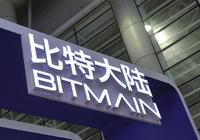 比特大陆葛越晟成90后首富 中国企业家平均29岁