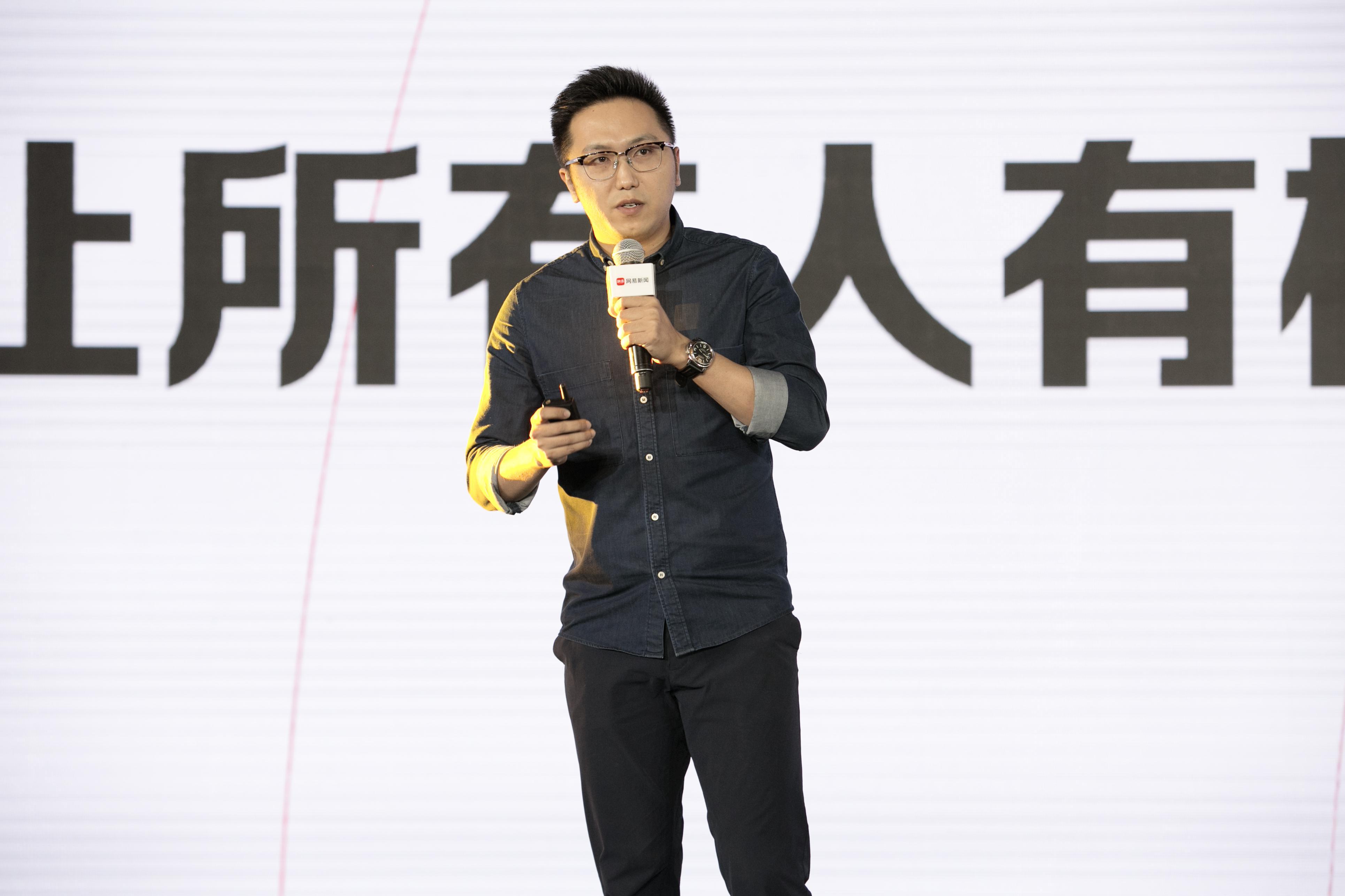 顾晓琨:网易公开课要成为用户终身学习的泛知识平台