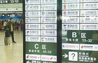 北京银行京彩生活手机银行,济南机场