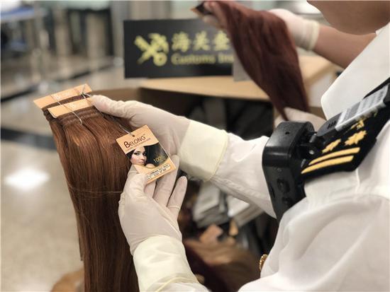 乘客携带20千克头发被截获海关:潜藏极大疫情风险