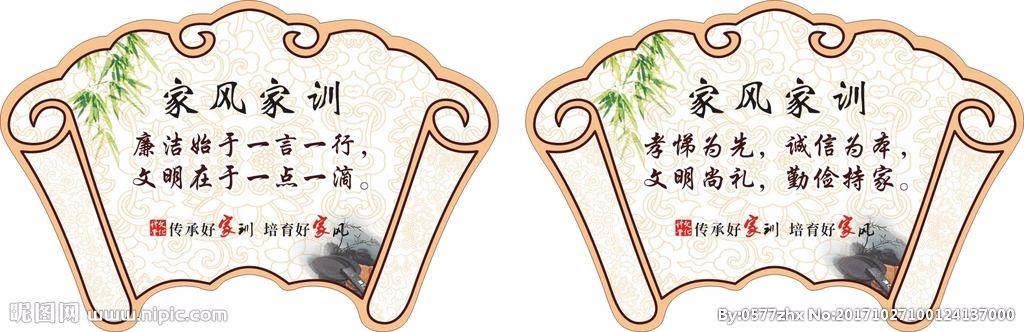 江西省中西医结合医院开展优秀家规家训征集活动