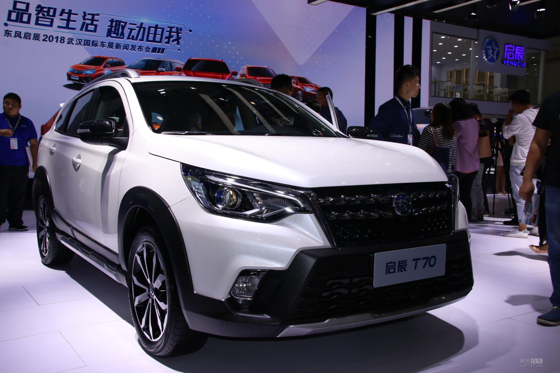 售8.98-12.78万元 东风启辰新款T70上市