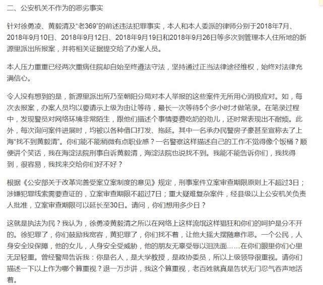 报案后不被立案 崔永元举报并抗议北京警方不作为