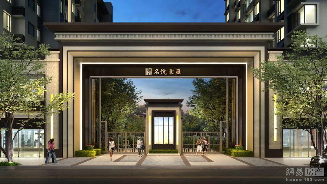 名悦豪庭10-16层小高层 98-165㎡低密阔宅即将开盘!