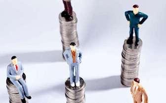 银保监会:我国已成为世界第二大寿险市场