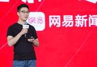"""网易传媒王腾飞:社区产品""""讲讲""""构建更真实的"""