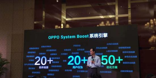 易读|OPPO推Hyper Boost引擎加速技术