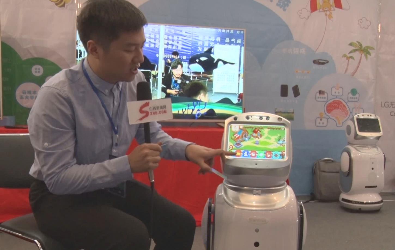 智能科技 连接未来——山西中幼智教科技有限公司