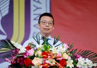 我的劝学 ——三亚学院校长陆丹在2018级新生开学典礼上的讲话