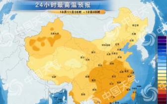 10月11日长治天气预报 最高气温17摄氏度