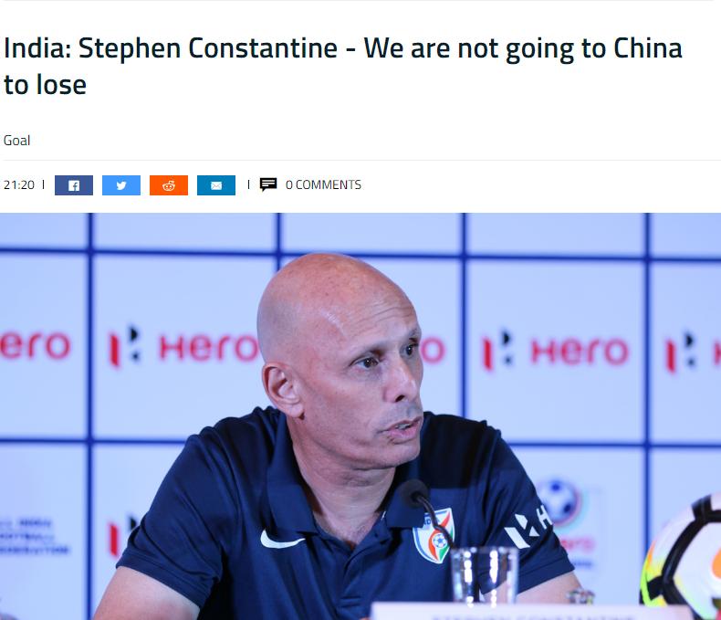 印度男足主帅:中国很强 我们要为14亿印度人而战