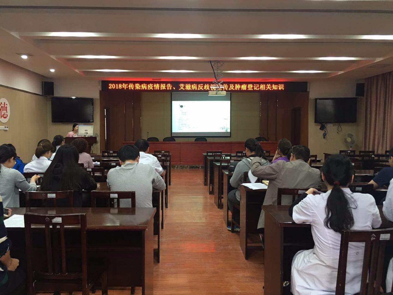 江西省皮肤病专科医院开展临床医生疾控相关知识培训