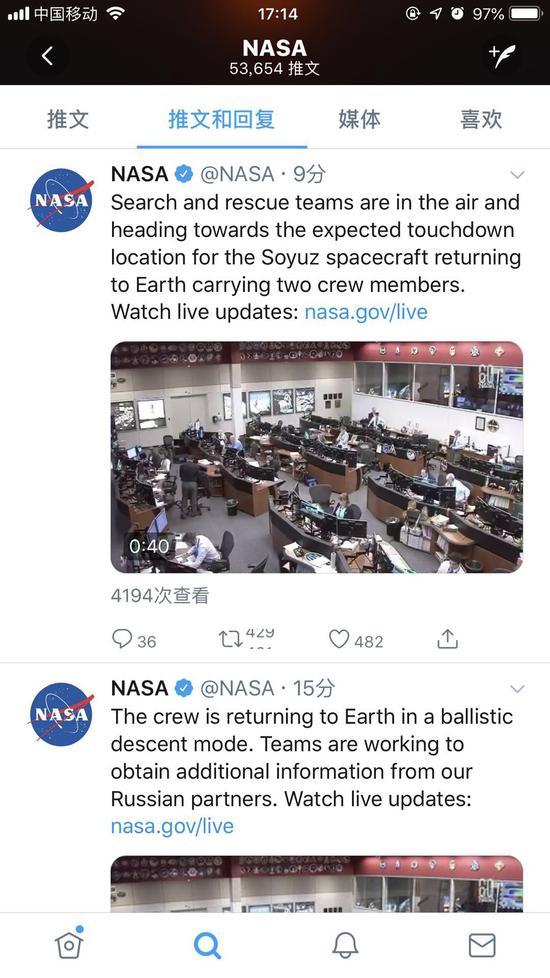 俄联盟号火箭搭载空间站宇航员升空时出现故障