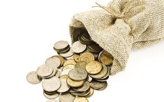 一行两会发布互联网金融从业机构反洗钱和反恐怖融资管理办法