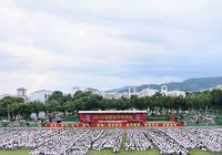 三亚学院举办2018级新生开学典礼 五千余新生开启美好大学生活